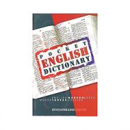 ENGLISH - MODERN GREEK MODERN GREEK - ENGLISH POCKET ENGLISH DICTIONARY
